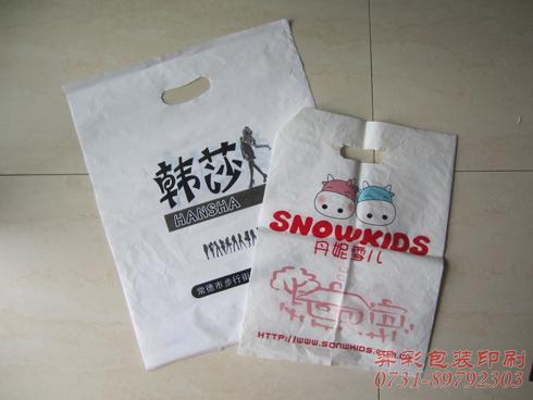 服装塑料袋